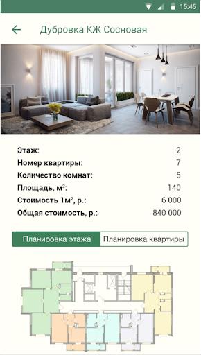 Dubrovka 1.1.2 screenshots 1