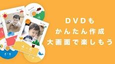 Famm - 毎月無料印刷やフォトアルバムをアプリで。動画DVDやフォトブックより簡単な写真プリントのおすすめ画像3