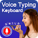 Easy Voice Typing Keyboard