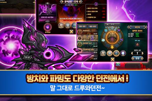 ub4dcub8e8uc640 ub358uc804 - ubc29uce58ud615 RPG  screenshots 5