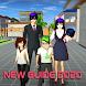 TIPS SAKURA SCHOOL Simulator 2020
