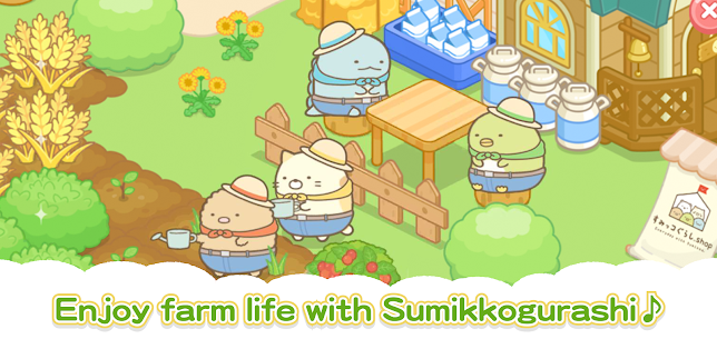 Free Sumikkogurashi Farm 2