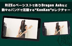 KenKenが教えるベースギター#1のおすすめ画像4