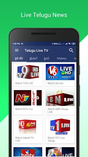 telugu live tv screenshot 1