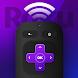 無料のRokuリモコン - Androidアプリ