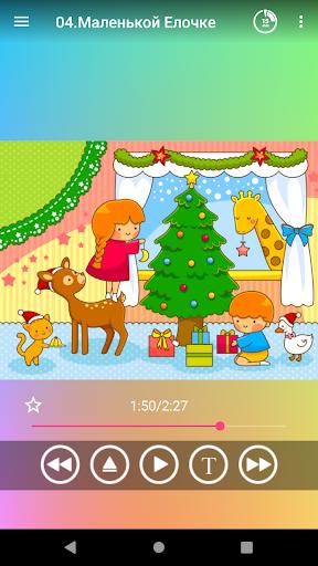 Новогодние детские песни без интернета бесплатно  screenshots 1