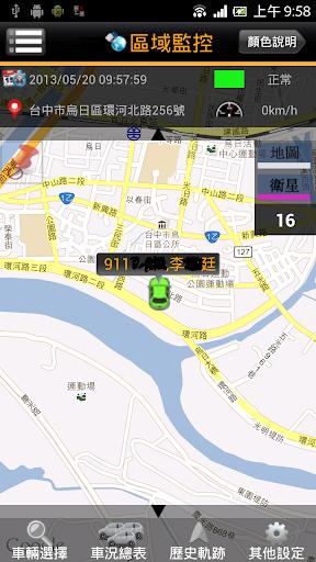 u885bu661fu72acEUP 2.2.4 screenshots 2
