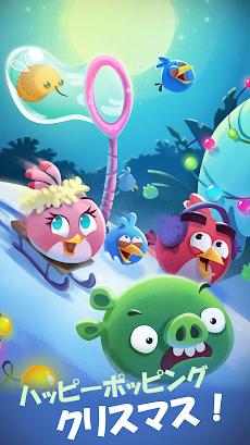 Angry Birds POP Bubble Shooterのおすすめ画像2