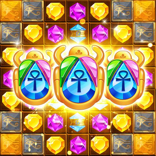 Egypt Puzzle Diamond