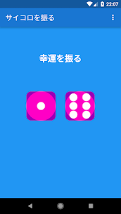 Dice 1.0.9 APK Mod for Android 2