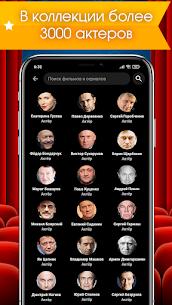 Русские фильмы и сериалы 3