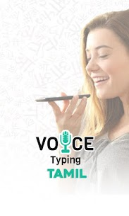 Tamil Voice Typing 1.7 Latest MOD APK 1