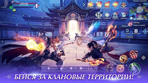 Perfect World Mobile: u041du0430u0447u0430u043bu043e apkpoly screenshots 6