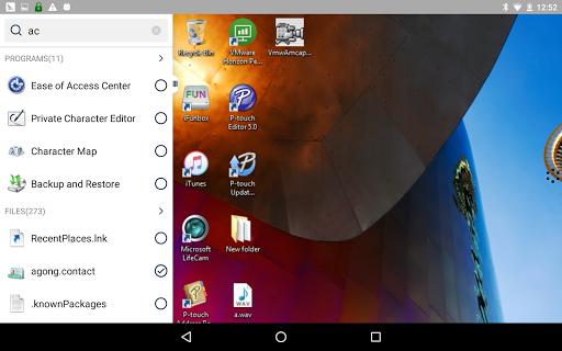 VMware Horizon Client 8.0.5 screenshots 14