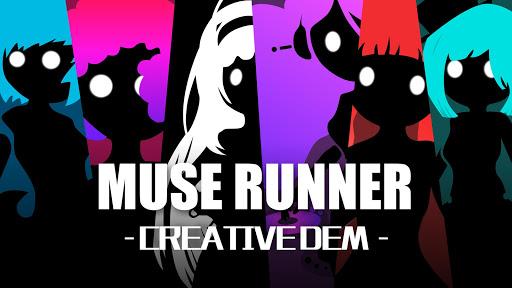 Muse Runner 1.8.0 screenshots 1