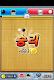screenshot of 정통오목