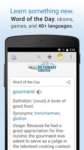 Dictionary 13 Screenshots 4