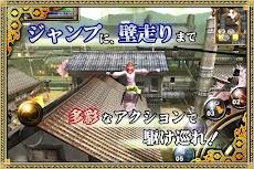 MMORPG イザナギオンライン【超爽快忍者アクションRPG】のおすすめ画像4