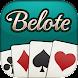 Belote.com - Jeu de Belote et Coinche gratuit