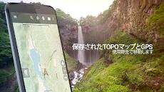 バックカントリー・ナビゲーターのTOPO GPSのおすすめ画像3