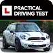 Practical Driving Test UK 2021 Video Lessons
