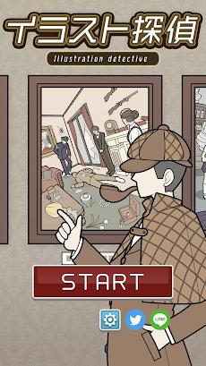 イラスト探偵-謎解き推理ゲーム-のおすすめ画像1