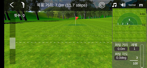 InBirdie Game 3.0 screenshots 2