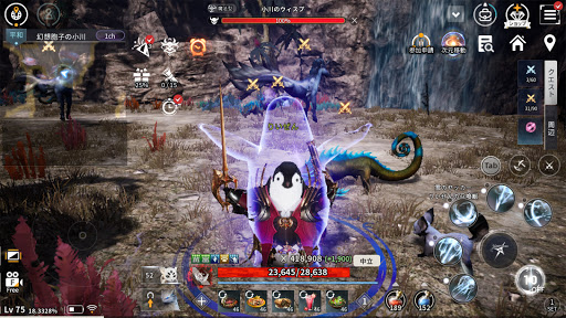 V4 1.21.319602 screenshots 24