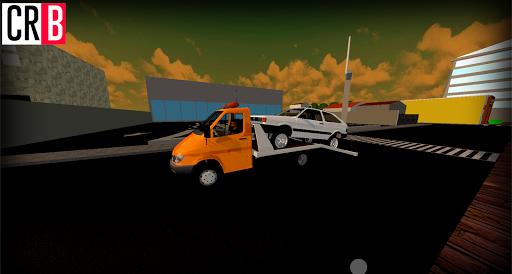 Carros Rebaixados Brasil 2 4.5 screenshots 1