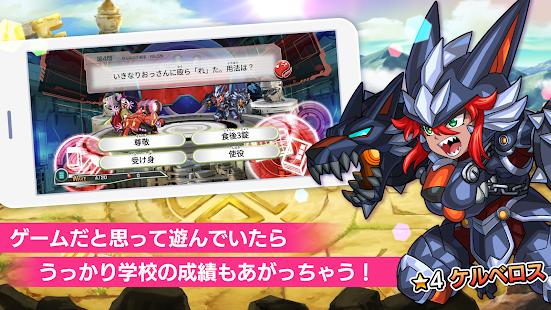 マナビモ!アソベンジャー! 2.3.0 screenshots 1