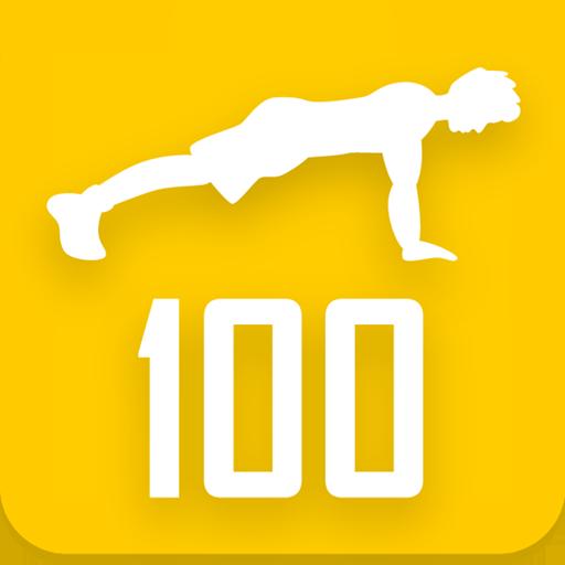 100 Pushups Soyez fort