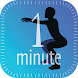 続けやすい無料ダイエットアプリ!「1分間ダイエット」運動・食事・体重管理・水分量・生理簡単記録!