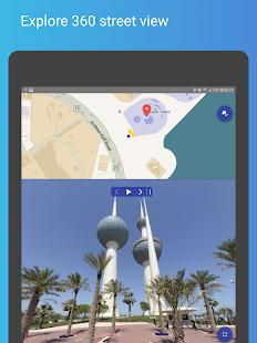Kuwait Finder screenshots 11