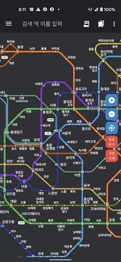 Korea, Seoul Metro Navi screenshots apkspray 5
