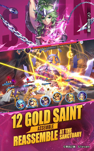 Saint Seiya : Awakening screenshots 5