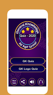 GK Quiz 2020 - General Knowledge Quiz‏