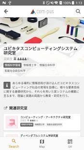 com-pus 1.6.1 Screenshots 3