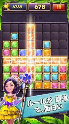 ブロックパズル - Block Puzzle Gems Classic 1010のおすすめ画像2
