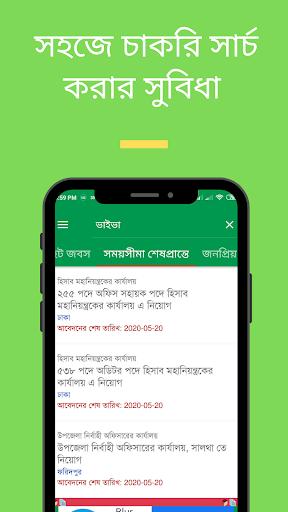 BDALLJob: job bd modavailable screenshots 3