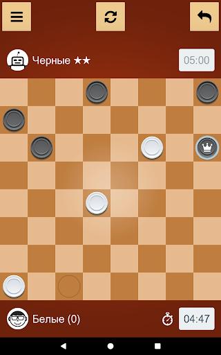 u0428u0430u0448u043au0438 apkpoly screenshots 13