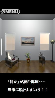 脱出ゲーム MONSTER ROOMのおすすめ画像1