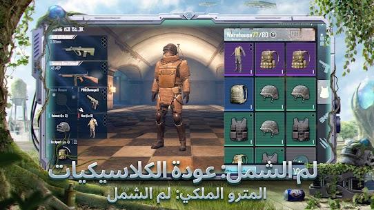 لعبة PUBG MOBILE مهكرة Mod مجاني 2021 4