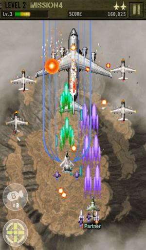 Strikers 1999 M : 1945-3 1.20.12161 screenshots 12