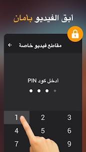 برنامج Video Downloader Pro 4