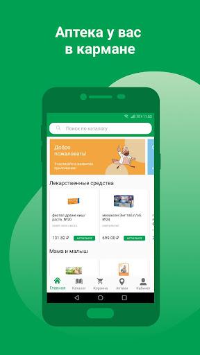 farmlend.ru 1.2.16 screenshots 1