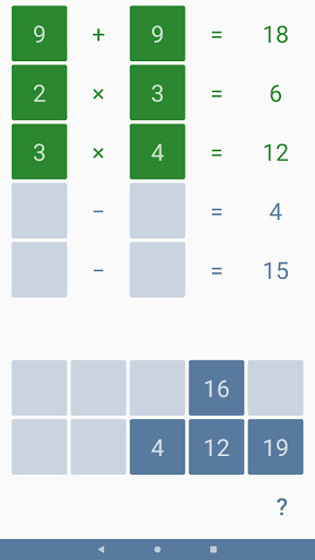 Math games - Brain Training screenshots 22