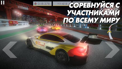 Shell Racing screenshots 2