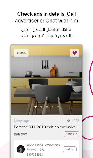 u0645u0632u0627u062f u0642u0637u0631 Mzad Qatar apktram screenshots 13