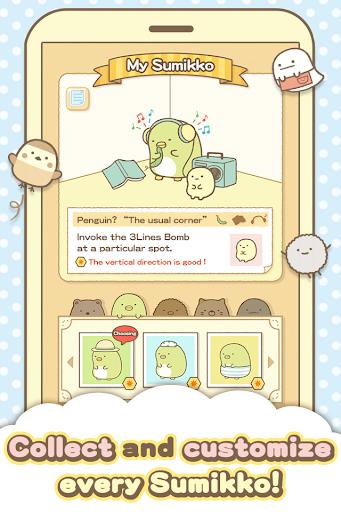 Sumikko gurashi-Puzzling Ways  screenshots 18