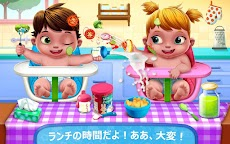 ふたごの赤ちゃん - いたずらふたごのおすすめ画像2